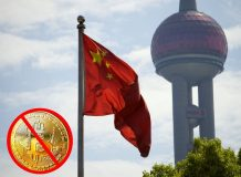 People's Bank of China Punishes Company Over Crypto<